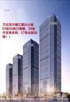 万达茂SOHO江景办公楼50~1500㎡+10米挑高大堂+五象新区文旅核心位置