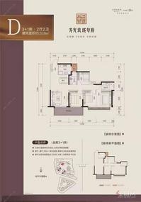 3号线学区新房精装修三房出售