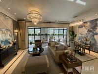 首付10万,价格美丽,华南城商圈,面积利用率高