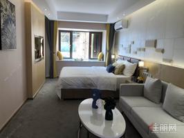 五象新区万达茂旁网红LOFT公寓,超高性价比买一得二