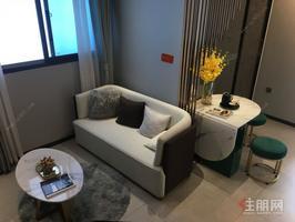 江南公园地铁口 海吉星 7字头超高人气LOFT公寓 可通燃气