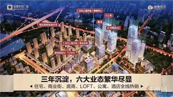 1万出头 东盟商务区 绿地中央广场 -超