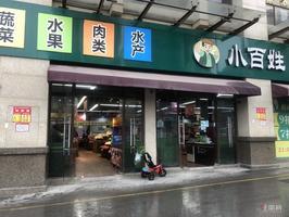 凤岭现铺(生鲜超市)80平带租约出售,年