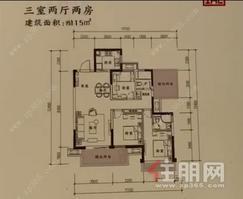 广西大学旁 首付30万起 大4房 送1W装修