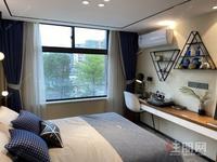 西乡塘1号线地鉄口50米(首付3万)复式2房,租金3000超月供