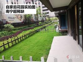 南宁碧桂园雍景台 精装现房 买到就是赚到 拎包入住 包含车位
