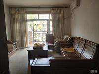振宁公寓  精装3房 业主自住 采光好 周边配套齐全