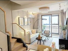 五象东,一线江景,龙光复式双层公寓楼,购一层得用两层