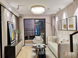 南宁东站现房,2房复式楼中楼,首付11万,即买即装修,5年免息分期