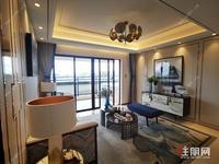 五象东 万达茂商圈 高端精装大阳台一线江景 双学区 首付26万起