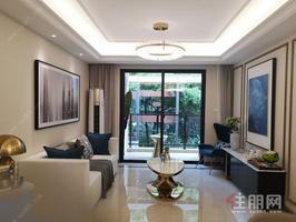 興寧區(龍湖叁仟悅)+9字頭+地鐵口500米+精裝3-4房