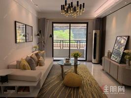 東站旁興寧區中海九璽總價90萬三房兩廳兩衛價格可以談