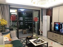 五象总部基地《彰泰滨江学府》售楼部15000 开发商价格13500