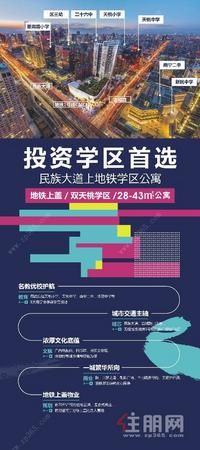 南宁市青秀区民族大道一号线双地铁口 双天桃學区 26中 首付29万 月供2500