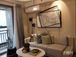 五象总部基地+精装复式公寓+拎包入住+总价66万+首付7万+自带商业综合体+地铁口300米+