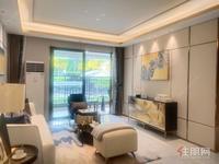 亚洲豪宅,头排江景房(凯旋1号上水湾)精装3房,首付24万,拎包入住