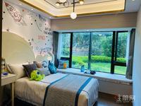 双地铁口物业江南万达广场高层好户型精装4房单价仅一万一