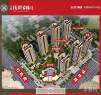 中国100强企业,精工细作,皇家园林设计