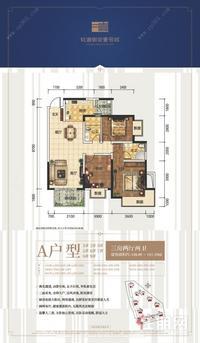 凤岭北 东站圈 轨道物业   首付30万起 大三房 学区