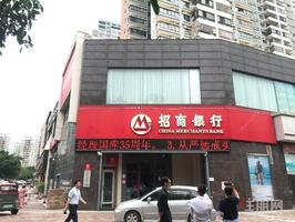 柳沙半島 發財七字轉角鋪 招商銀行帶租約  面積600平