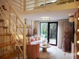 凤岭南滨江居住板块 70年公寓 可落户读书 通燃气 精装