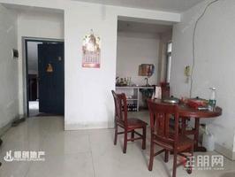 西鄉塘安吉商圈 桃花源 低首付6萬元 小三房  3號線  二十四中
