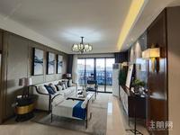 西大高端小区《瀚林学府》93平仅售120万
