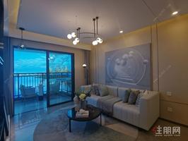 雙地鐵口!江南區核心商圈(金成江南一品)剛需3房,低總價特惠房,綜合配套完善