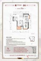 江南商圈公寓28平小户型(龙光玖誉城)投资***佳