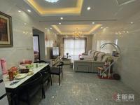 江南 大润发银丰上海城欧洲城附近 聚景花园精装4房 拎包入住