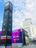 1号线地铁口  人流量大  合适投资   (时代.朝阳)中心位置