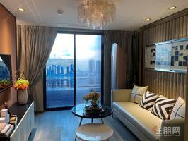 五象万达茂旁(天誉城)首付9万 8字头 首付分期免息+地铁口+复式公寓买一层送一层