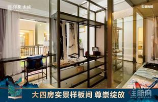 南宁兴宁区新楼盘毛坯房,4房2厅,三房两