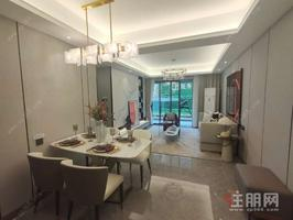 [金科城]精装3居室,首付只需20万,仅此一回