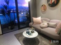 震惊!五象新区  万科星都荟  复式楼小公寓  价格美丽