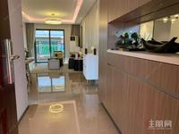 玉洞片区 小户型大三房 86平三房两厅两卫 均价8500