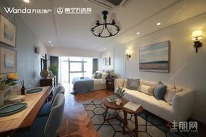 五象 龙岗 万达茂 小户型 SOHO公寓 特价6999起 限时抢购