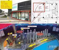 五象核心区,天誉城地铁口,临街旺铺,40~200平,单价1万3起
