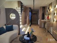 4字头准现房,总价17.5万,五象,万科复式公寓,赠送外置阳台