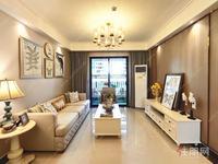 五象新区稀缺房,9800,首付补贴15万(大唐院子)赠20年物业费