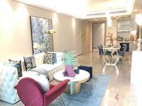 近总部基地 南北通透 电梯房 105平 精装修 3室2厅 地铁口