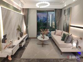 星光大道,总价88万3房80平,业主急售,可公积金精装现房