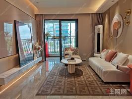 南向3房,渠道特惠,总价76万,可首付分期,免息,宽景大阳台,尽享公园湖景。