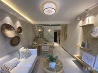 单价1.5W+绿地中/央广场+买5.09米复式公寓+万科城+
