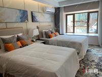 五象湖(华润二十四城)复式小户型准现房公寓,自带商业,2号线3号线