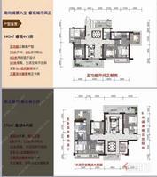 火爆青秀凤岭北+民主路小學+天桃中學(霖峰壹号)