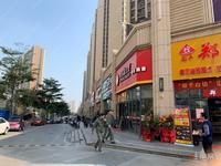 小区头铺便利店(美加美超市)租金169 总价200万