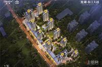 龙湖春江天越预计2022年年底前小区整体交房