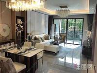兴宁东,中海国际社区,恒大华府附近,中鼎公园首府 117平4房 洋房只卖9000 多,首府23万即可