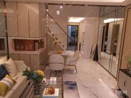 总部基地站口36~60平复式公寓1.2万起 做白领房东